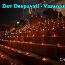 Dev Diwali Celebration in Varanasi
