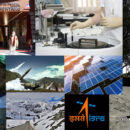Role of Science in Making India